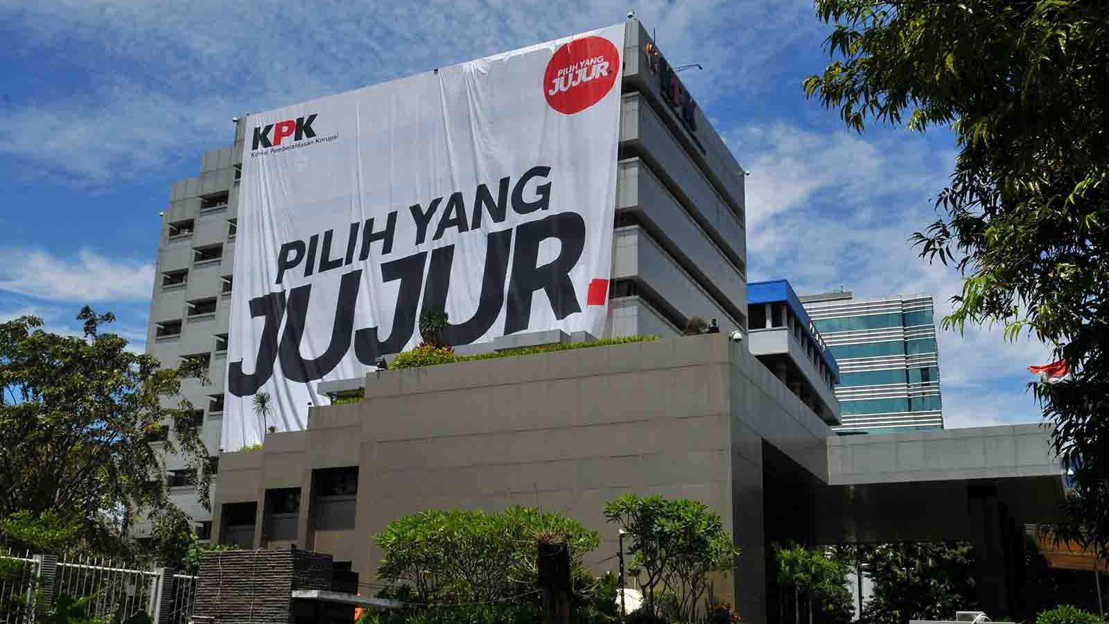 Gedung KPK